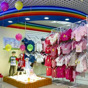 Детские магазины Старой Купавны