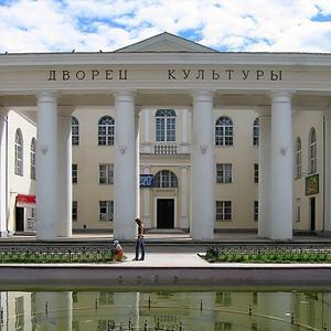 Дворцы и дома культуры Старой Купавны