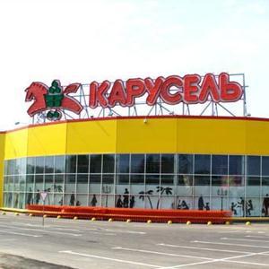 Гипермаркеты Старой Купавны
