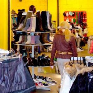 Магазины одежды и обуви Старой Купавны
