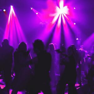 Ночные клубы Старой Купавны
