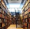 Библиотеки в Старой Купавне