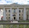 Дворцы и дома культуры в Старой Купавне