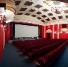 Кинотеатры в Старой Купавне