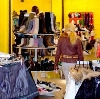 Магазины одежды и обуви в Старой Купавне
