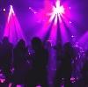 Ночные клубы в Старой Купавне