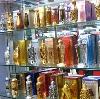 Парфюмерные магазины в Старой Купавне
