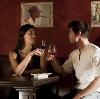 Рестораны, кафе, бары в Старой Купавне