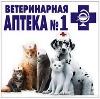 Ветеринарные аптеки в Старой Купавне