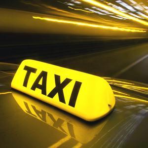 Такси Старой Купавны