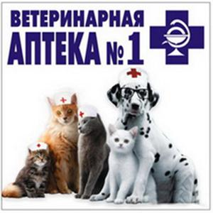 Ветеринарные аптеки Старой Купавны